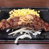 いきなり!ステーキ - 料理写真:国産牛 サーロイン 200g 付け合わせはデフォルトのコーン