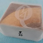 黒船 - 料理写真:クアルトバウム 378円