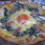 10631575 - ほうれん草と玉子のピザ