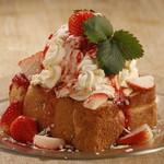ザ パーク - 【期間限定】苺のハニートースト