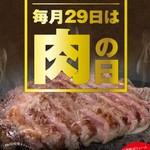 石焼ステーキ 贅  - 肉味柔らかさ抜群のリブロースを450g存分に召し上がれ