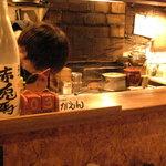 四季酒菜 かえん - スタッフの伸吾は舞台等で活動中の役者さんです。公演時には是非舞台見て下さい。