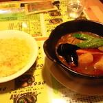 インドカレー天竺 札幌南麻生店 - マハラジャカレー