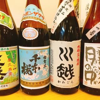 厳選焼酎・厳選日本酒ございます!