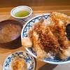 神田 天丼家 - 料理写真:大盛天丼