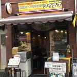 西新宿 タイ国屋台食堂 ソイナナ - 外観