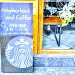 ネイバーフッドアンドコーヒー - neighbor hood&coffee