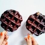 MAISON de gigi - ショコラバー