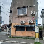 後藤食堂 -