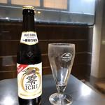 あらた - 零ICHI(ノンアルコールビール)