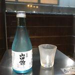 あらた - 冷酒(山田錦)