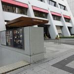 106328210 - 御堂筋線心斎橋駅8番出口と直結
