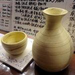 キンペイ - 蓬莱泉-秀撰(本醸造)550円