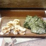 キンペイ - 焼き白子950円