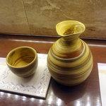 キンペイ - 蓬莱泉-可。ベシ(特別純米)700円