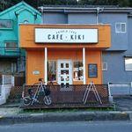 CAFE KIKI - CAFEKIKI@東吾野(2018年11月某日)