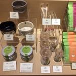 ルピシア - 内観写真:お抹茶