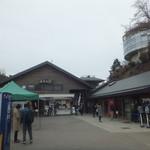 高尾山スミカ - ケーブルカー山頂駅(2019.3.30)