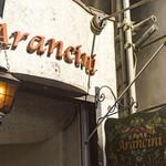 イタリアンレストラン アランチーニ 桜上水 - 外観写真: