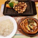 さわやか - 料理写真:炭焼き鶏ステーキ 745円 + 焼き野菜カレー 496円 + 大盛ライス 291円