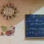 10634469 - 店内の黒板