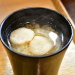つきはし - 【ねぎとろ丼@税込1,000円】味噌汁