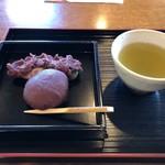 おせきもち - 料理写真: