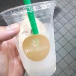 カフェ ソラーレ - ほぼ飲んでから写真撮るの忘れたのに気づき、撮った。ほぼカラ。