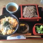 106347115 - カツ丼定食 980円