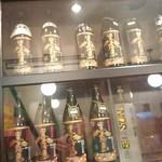ラーメン屋 壱番亭 - ボトルキープ