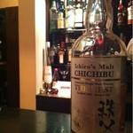 バー レッドローズ - ichiroのthe firstを頂きました。