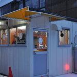 たいやき札幌柳屋 - 外観です