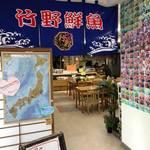 竹野鮮魚 - 「YOUはどこから竹野鮮魚へ?」日本全国からご来店のお客様が地図にマークをつけていかれます。