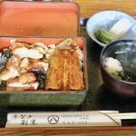 丸八 - 料理写真:うなぎとり重(1650円)