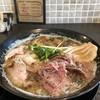 肉麺ひだまり庵