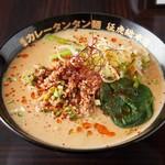 濃厚胡麻担々麺