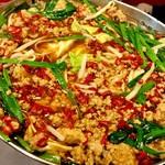 106359253 - 台湾もつ鍋醤油味