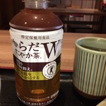 さぬき麺市場 - からだすこやか茶W買ったのに 熱いお茶をいれてしまう そんな自分が大好きだ