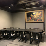 日本料理 錦りゅう -