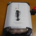 尾島商店 - 焼豚300gパック