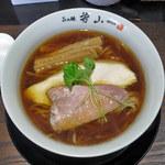 らぁ麺 芳山 - 鶏そば醤油