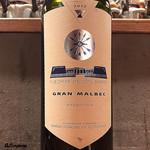 肉バルサンダー - GRAN MALBEC 2013