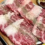 肉酒場 - ハラミ