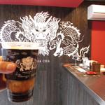 茶來茶 - 黒糖タピオカミルクティー ライチ