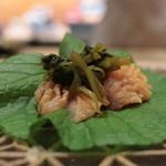 味あら井 - 山葵葉、赤貝、山葵菜醤油漬け