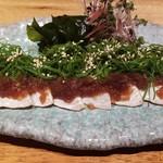 Izakayasambai - 炙りブリポン酢(980円)