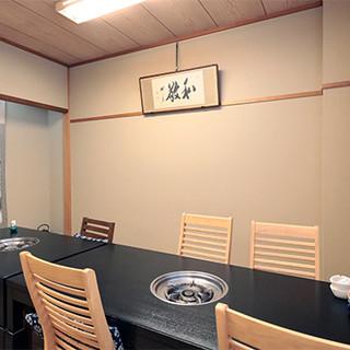 """「完全個室有」様々な接待で活躍する""""大人の趣""""を愉しむ空間。"""