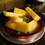 オステリア エ バール ポレンタ - 焼きポレンタとトリッパ