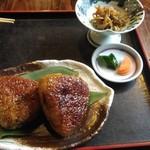 お食事処 山水 - 料理写真:
