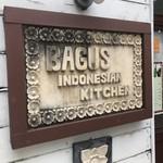 バグース インドネシアン キッチン - バグースさん看板